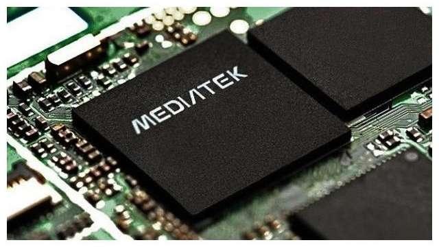 51d7ff57c6558_MediaTek.jpg